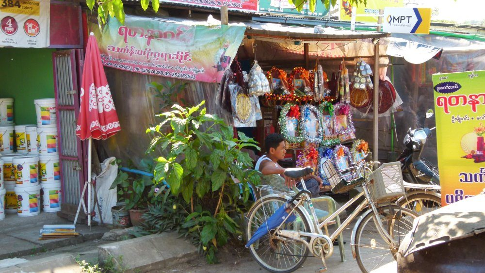 Myanmar_2015_0563_1000